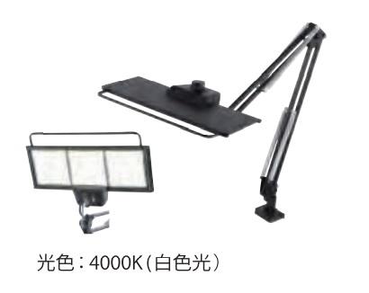 スワン電器 OLEDデスクライト LEX3130BK/4000K (白色光)