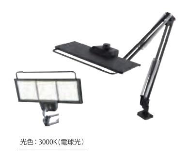 スワン電器 OLEDデスクライト LEX3132BK/3000K (電球光)