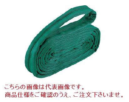 コンドーテック ソフトパワースリング 緑 KP-4 2tX2m (054KPS22)
