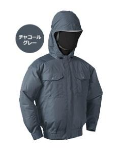 【直送品】 空調服 NB-101A チャコールグレー Lサイズ (チタン・フード バッテリーセット)