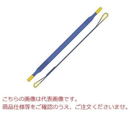 ベルトスリング つっ太郎(Gスリング) IIIE-150X7.5M (両端アイ形)