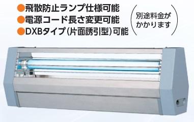 【代引不可】 ムシポン MP-8000シリーズ(壁付・吊下型) MP-8000 《捕虫器》 【メーカー直送品】