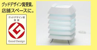 【直送品】 ムシポン インテリアタイプ MSC-001 《捕虫器》