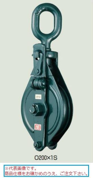 SH2001 アルプス スナッチブロック