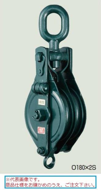 アルプス スナッチブロック SH2002