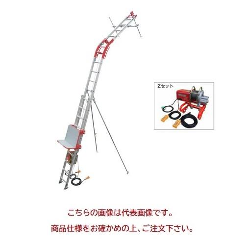【代引不可】 ユニパー 荷揚げ機 UP103P-Z-3F (UP103PZ-3F) (3階用フルセット) パワーコメット 【メーカー直送品】