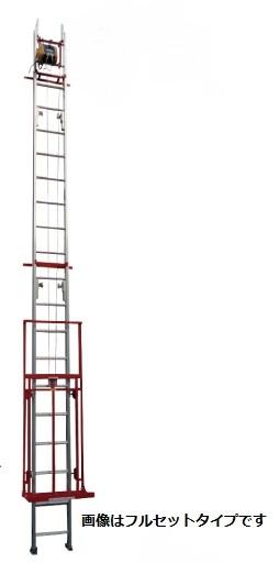 【代引不可】 ユニパー 荷揚げ機 UP620-3F (3階用標準セット) スペースリフト 【メーカー直送品】
