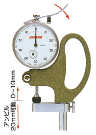 PEACOCK(尾崎製作所) ダイヤルシックネスゲージ (厚み測定器) 0.01mmタイプ G-3