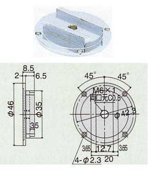 PEACOCK(尾崎製作所) ダイヤルゲージ用 アジャストバック 各種裏ぶた GB-625 各種裏ぶた アジャストバック GB-625, メガネ工場:f55d056c --- sunward.msk.ru