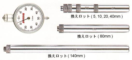 PEACOCK(尾崎製作所) ダイヤルインサイドゲージ Uシリーズ U-1