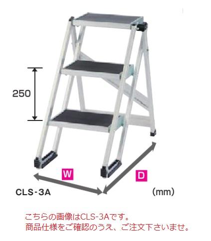 【直送品】 PiCa (ピカ) 折りたたみ式作業台 CLS-2A