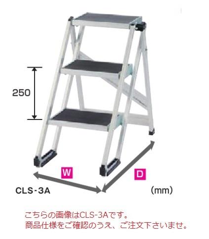 【直送品】 PiCa (ピカ) 折りたたみ式作業台 CLS-4A