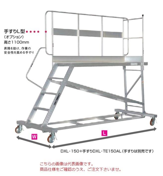 【直送品】 PiCa (ピカ) 連結式大型作業台 DXL-120 【法人向け・個人宅配送不可】 【大型】