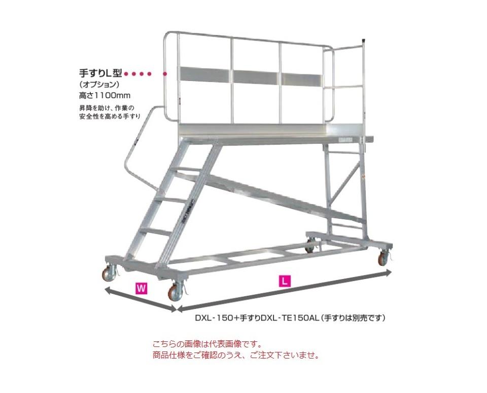 【直送品】 PiCa (ピカ) 連結式大型作業台 DXL-150 【法人向け・個人宅配送不可】 【大型】