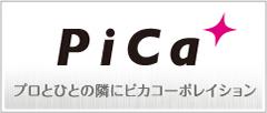 【代引不可】 PiCa (ピカ) 作業台 FG-153Cbk ブラックタイプ 【メーカー直送品】