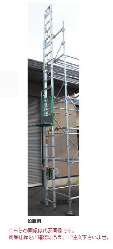 【直送品】 PiCa (ピカ) 足場用垂直型荷揚げ機 GL1Z-W850R2 (パネル用垂直タイプ)【法人向け・個人宅配送不可】 【送料別】