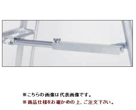 【直送品】 PiCa (ピカ) 三脚脚立用たたまれ止め GM-5FSA