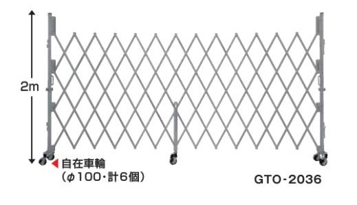 【直送品】 PiCa (ピカ) 簡易アルミキャスターゲート GTO-2036 【法人向け・個人宅配送不可】 【大型】