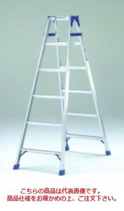 【直送品】 PiCa (ピカ) はしご兼用脚立 MCX-150