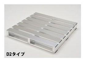 【代引不可】 PiCa (ピカ) パレット PTA-1110D2 【送料別】