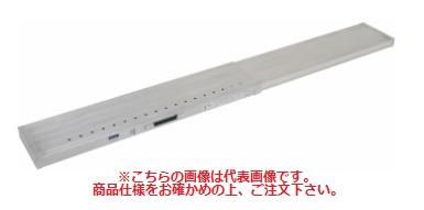 【直送品】 ピカ 伸縮足場板 STFD-2025 〈片面使用型〉【法人向け・個人宅配送不可】 【大型】