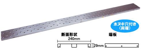 【直送品】 PiCa (ピカ) 片面使用型足場板 STFR-224 【法人向け・個人宅配送不可】 【大型】