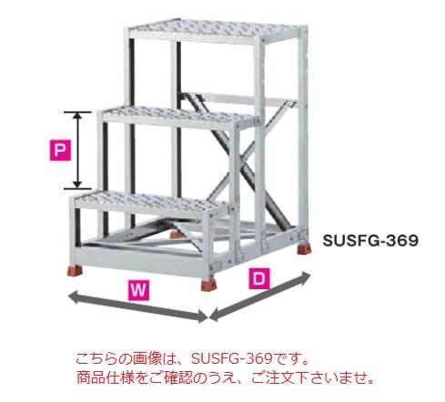 【直送品】 PiCa (ピカ) ステンレス作業台 SUSFG-163