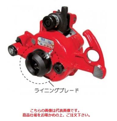 レッキス工業 (REX) ライニングブレード 品番: 250632
