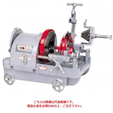 【直送品】 レッキス工業 (REX) パイプマシン 150A-TC (超硬カッタ付) (品番: 366035) 《ねじ切り機》