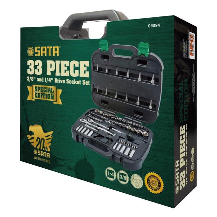 【直送品】 SATA 33pcsソケットレンチセット RS-09094 【個人宅配送不可】
