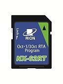 【直送品】 リオン (RION) オクターブ・1/3オクターブ実時間分析プログラム NX-62RT