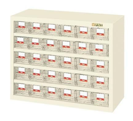 【代引不可】 サカエ (SAKAE) ハニーケース(樹脂ボックス) HFS-30TI (143365) 《工具保管》 【大型】