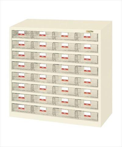 【代引不可】 サカエ (SAKAE) ハニーケース・樹脂ボックス HFW-326TLI (143385) 《工具保管》 【大型】
