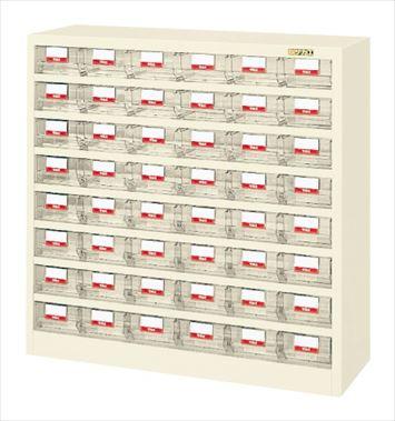 【代引不可】 サカエ (SAKAE) ハニーケース(樹脂ボックス) HFW-48TI (143372) 《工具保管》 【大型】
