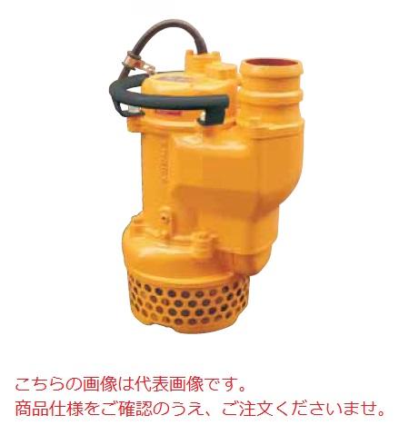 【直送品】 桜川ポンプ製作所 省エネ水中ポンプ U-4126K-50Hz 【法人向け、個人宅配送不可】 【大型】