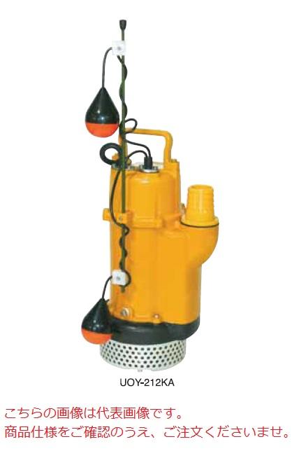 Submersible Techno Solution 国内送料無料 5☆好評 直送品 桜川ポンプ製作所 静電容量式自動排水水中ポンプ 個人宅配送不可 法人向け 大型 UOY-232KB-50Hz