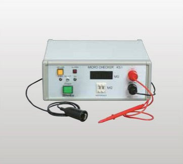 サンコウ電子研究所 マイクロチェッカー KS1 (受注生産品)