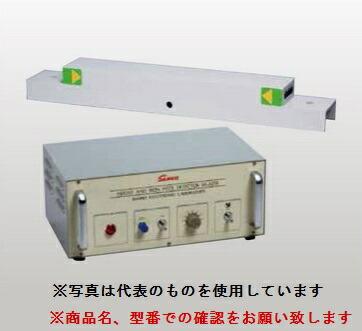 【直送品】 サンコウ電子研究所 鉄片探知機(探知幅 1.5M) SK-12TR-15 (受注生産品)