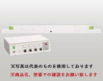 【代引不可】 サンコウ電子研究所 鉄片探知機(探知幅 1.0M) SK-2200-10 (受注生産品) 【メーカー直送品】