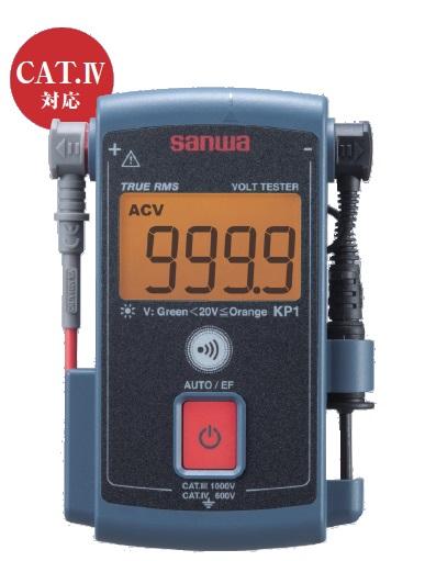 三和電気計器 (SANWA) ボルトテスタ KP1