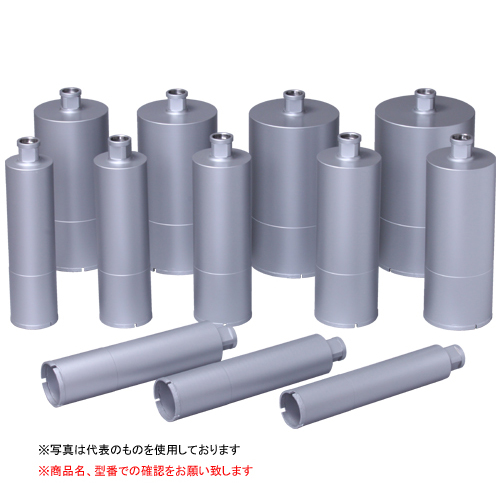 シブヤ ダイヤモンドビット Aロットデッキプレート用ビット 75mm (045939)