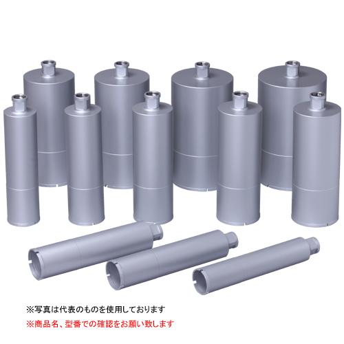 シブヤ ダイヤモンドビット Aロットデッキプレート用ビット 180mm (045948)
