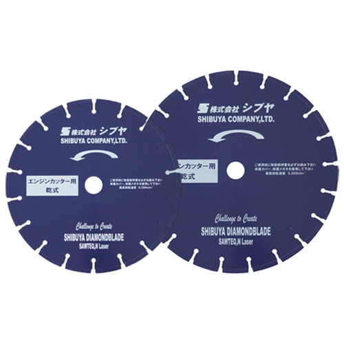 シブヤ ダイヤモンドブレード ドライブレードSAWTEQ,N Laser 14インチ (049450)