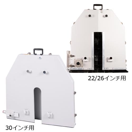 シブヤ 電動ウォールソー ドライ用ウォールソーブレードカバー 26インチ用 (050047)