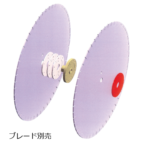 シブヤ 電動ウォールソー 二条切りアタッチメント (050825) 【オプション】