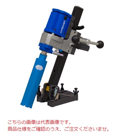 シブヤ ダイモドリル角度付仕様 TSK-095 AB-42(角度付支柱560mm)仕様 (052253)