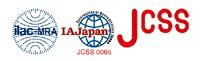 島津製作所 (SHIMADSU) 天びん・はかりJCSS校正料金 S321-56907-05