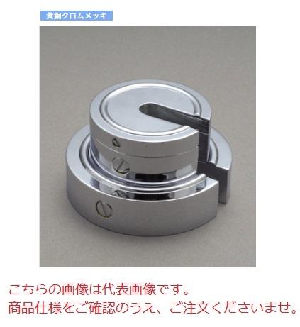 【直送品】 【分銅】 増おもり型分銅(黄銅クロムメッキ) M1SB-2K M1級(2級)分銅
