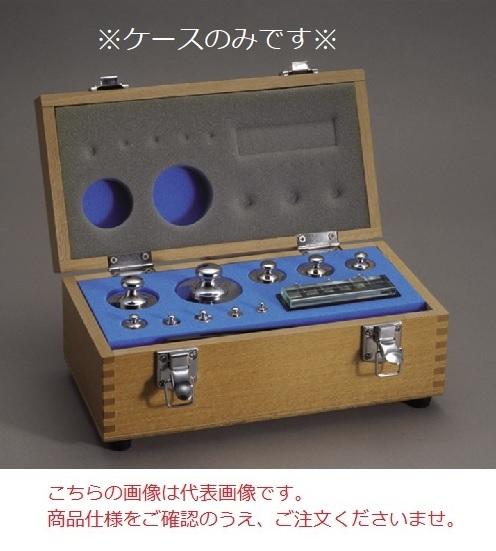 【直送品】 新光電子 木製組分銅ケース WC-M 組分銅木製ケース M