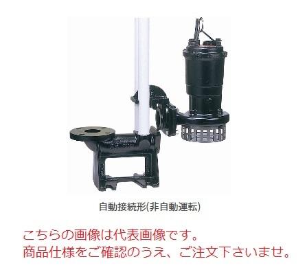 新明和工業 設備用水中ポンプ A501-P50-0.75kw-50Hz (A501-P50-075-5) (うず巻きタイプ)